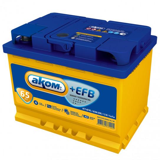 Akom-EFB-65
